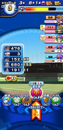 f:id:arimurasaji:20200303204941j:plain