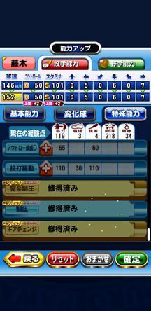 f:id:arimurasaji:20200303205003j:plain