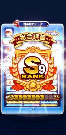 f:id:arimurasaji:20200303205004j:plain