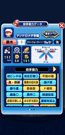 f:id:arimurasaji:20200303205006j:plain