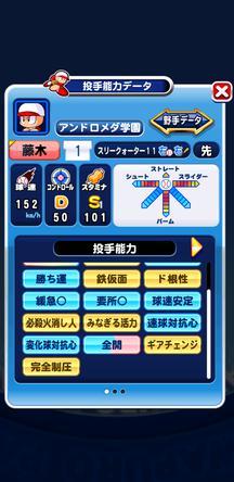 f:id:arimurasaji:20200303205009j:plain