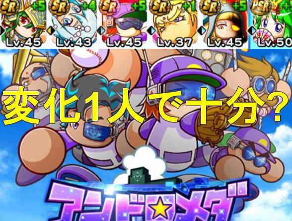 f:id:arimurasaji:20200303205424j:plain