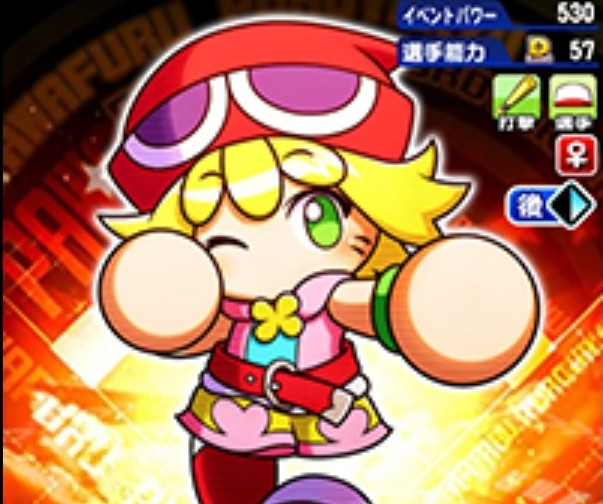 f:id:arimurasaji:20200304192556j:image