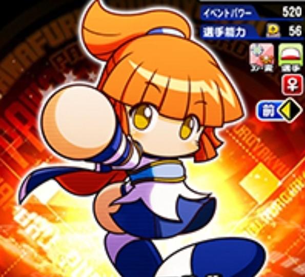 f:id:arimurasaji:20200304194921j:image