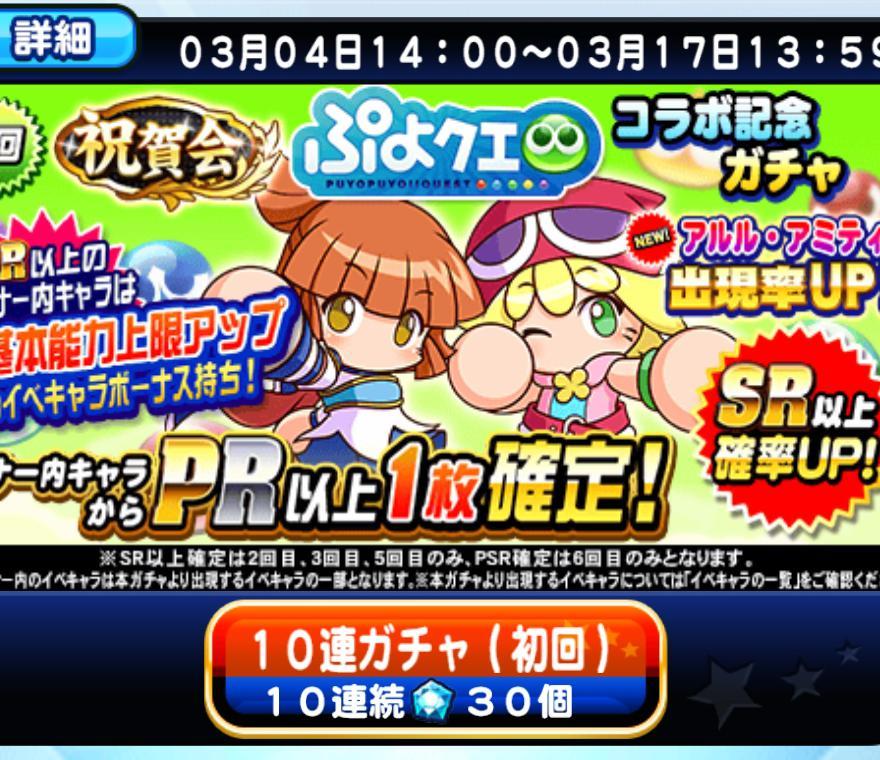 f:id:arimurasaji:20200305180849j:plain
