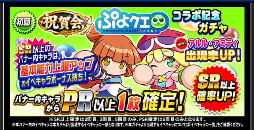 f:id:arimurasaji:20200305180900j:plain