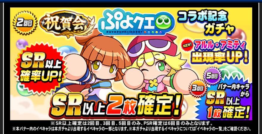 f:id:arimurasaji:20200305180908j:plain