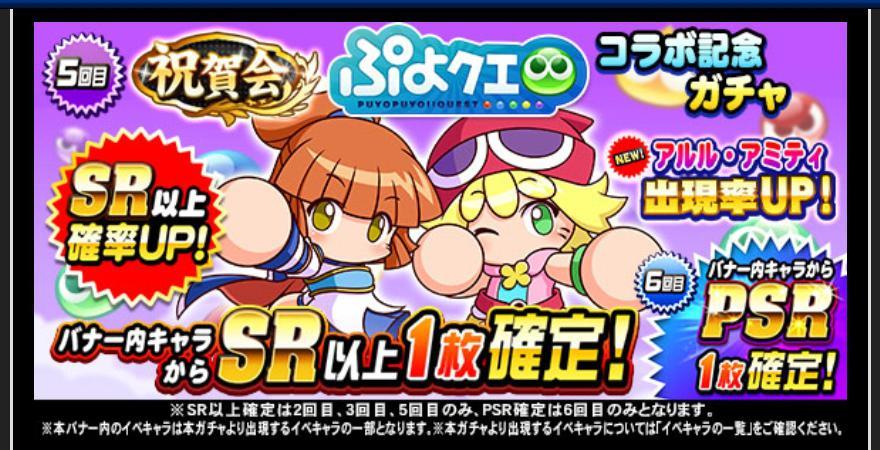 f:id:arimurasaji:20200305180936j:plain