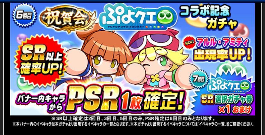 f:id:arimurasaji:20200305180946j:plain