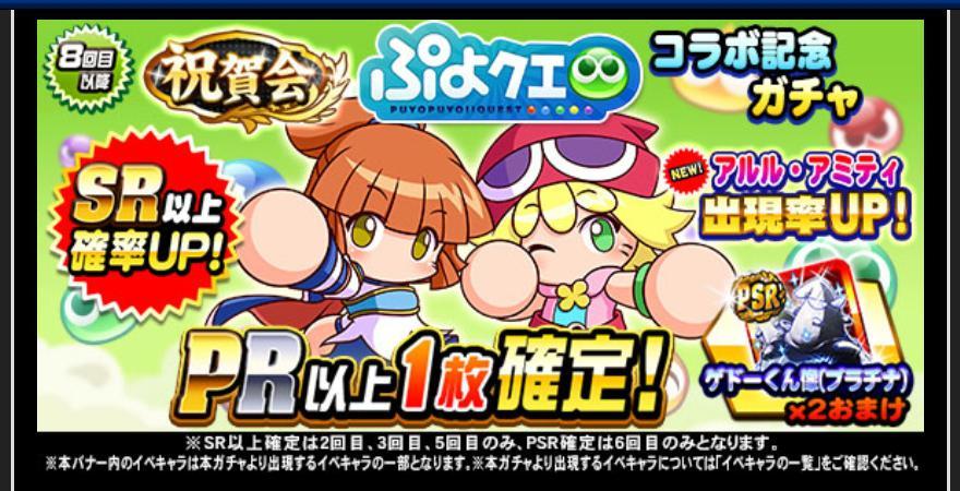 f:id:arimurasaji:20200305181007j:plain