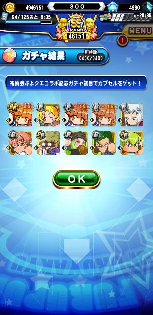 f:id:arimurasaji:20200305184146j:image