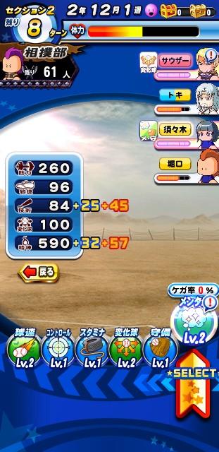 f:id:arimurasaji:20200306072644j:image
