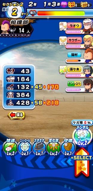 f:id:arimurasaji:20200306072659j:image