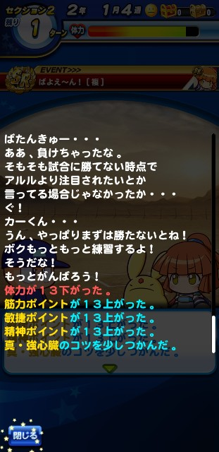 f:id:arimurasaji:20200306072713j:image