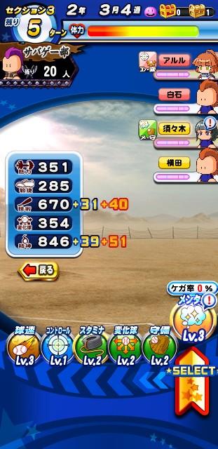 f:id:arimurasaji:20200306072727j:image