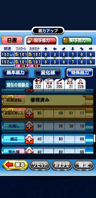 f:id:arimurasaji:20200306072817j:image