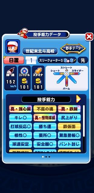 f:id:arimurasaji:20200306072834j:image