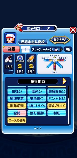 f:id:arimurasaji:20200306072843j:image
