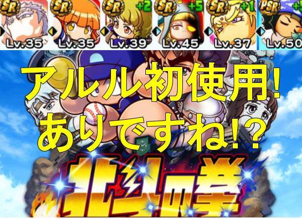 f:id:arimurasaji:20200306183450j:plain