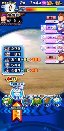 f:id:arimurasaji:20200307093648j:plain