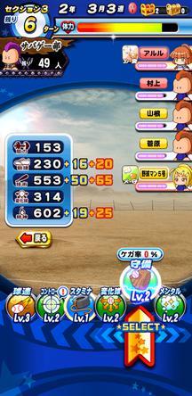 f:id:arimurasaji:20200307093658j:plain