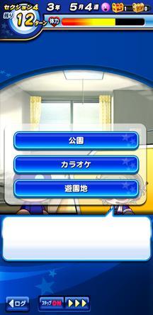 f:id:arimurasaji:20200307093708j:plain