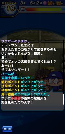 f:id:arimurasaji:20200307093716j:plain