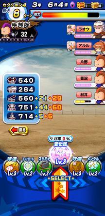 f:id:arimurasaji:20200307093726j:plain