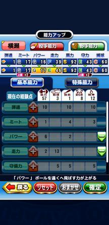f:id:arimurasaji:20200307093738j:plain