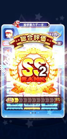 f:id:arimurasaji:20200307093741j:plain