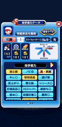 f:id:arimurasaji:20200307093744j:plain