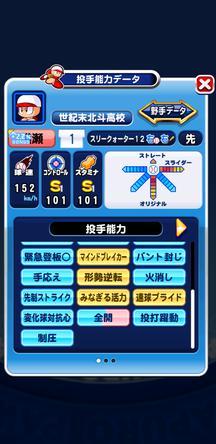 f:id:arimurasaji:20200307093747j:plain