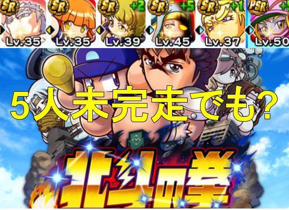 f:id:arimurasaji:20200307094151j:plain