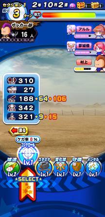 f:id:arimurasaji:20200308083523j:plain