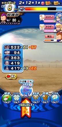 f:id:arimurasaji:20200308083532j:plain