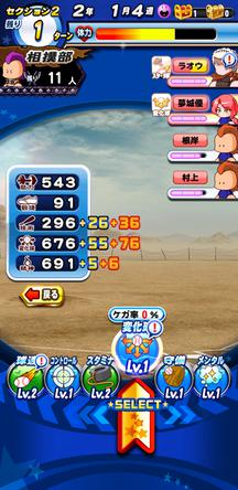f:id:arimurasaji:20200308084221j:plain