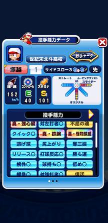 f:id:arimurasaji:20200308084400j:plain