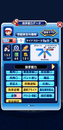 f:id:arimurasaji:20200308084404j:plain