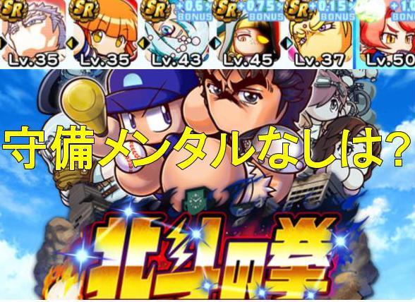 f:id:arimurasaji:20200308084708j:plain