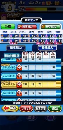 f:id:arimurasaji:20200309184534j:plain