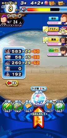 f:id:arimurasaji:20200309184541j:plain