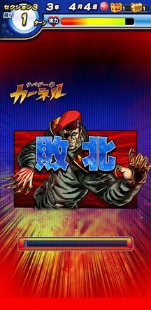 f:id:arimurasaji:20200309184549j:plain