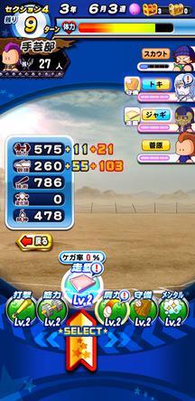 f:id:arimurasaji:20200309184601j:plain