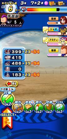 f:id:arimurasaji:20200309184610j:plain