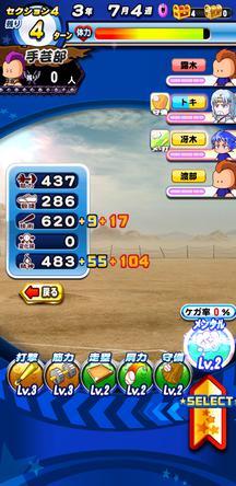 f:id:arimurasaji:20200309184618j:plain
