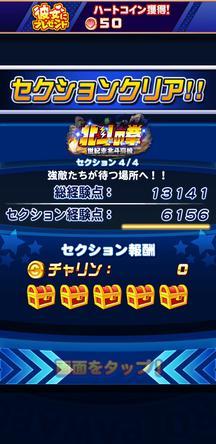 f:id:arimurasaji:20200309184626j:plain
