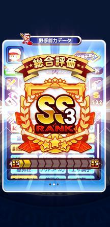 f:id:arimurasaji:20200309184708j:plain