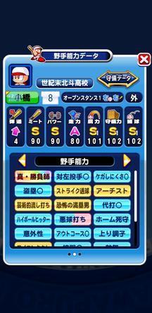 f:id:arimurasaji:20200309184714j:plain