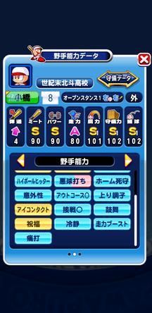 f:id:arimurasaji:20200309184718j:plain