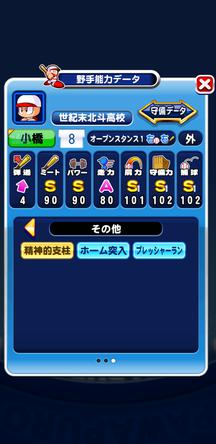 f:id:arimurasaji:20200309184733j:plain